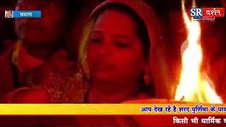 || kahtu shyam bhajan || 2019 || khawasa Live || sr darshan ||