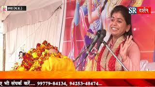shrimad Bhagwat Katha By Sushree Muktamai Ji Tiwari | Harda | Part-14