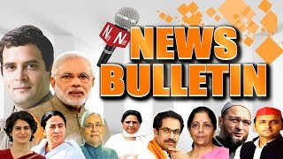 Daily News Bulletin National || खबर रोजाना || 17 october 2019 , 8.30 .p.m || Navtej TV || Live News