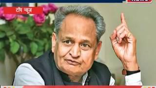 गहलोत सरकार ने दिवाली से पहले दिग्गज नेताओं का निकाला दिवाला