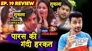 Paras Chhabra CROSSES Limits, Personal Comments On Siddharth Shukla | Bigg Boss 13 Ep. 19 review.