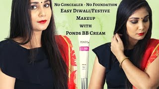 Easy, No Concealer - No Foundation Diwali Makeup Look 2019 Using Profusion Pro Face Palette | Review