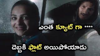 ఎంత క్యూట్ గా **** దెబ్బకి ఫ్లాట్ అయిపోయాడు || Latest Telugu Movie Scenes