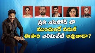 Target Varun Sandesh??? - Real Game Starts Now || Bhavani HD Movies