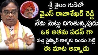 Congress Senior Leader Ponnala Lakshmaiah Exclusive Full Interview || Bhavani HD Movies