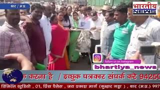 सोनिया गांधी के खिलाफ की गई अशोभनीय टिप्पणी के विरोध में महिला कांग्रेस ने cm खट्टर का पुतला जलाया।