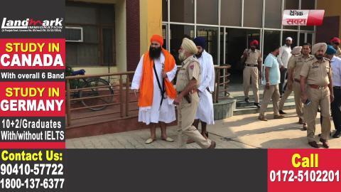 Bathinda Police ने हिरासत में लिए Baljit Singh Daduwal