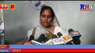 जांजगीर-चाम्पा/जैजैपुर विकासखंड के अंतर्गत ग्राम पंचायत  खम्हारडीह मे अधिकारियों के उपस्थिति में शव