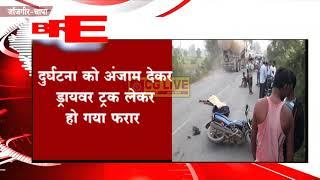 BREAKING NEWS ट्रक ने बाईक सवार दम्पत्ति को कुचला, पत्नी की मौके पर ही मौत cglivenews