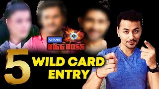 These 5 Celebrities To Enter As Wild Card Entry? | Bigg Boss 13 Latest Update