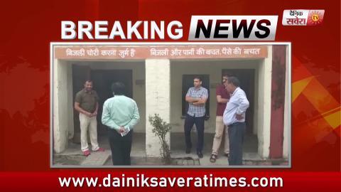 Breaking: Jalandhar Railway Station पर CBI की Raid
