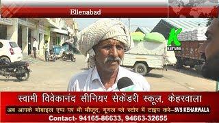 फसल के भाव को लेकर सरकार को कोस रहे किसान l देखें किसानों की अनसुनी दास्तां l k haryana