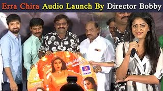 Erra Cheera Song Launch By Director Bobby | Karunya