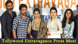Tollywood Extravagance Press Meet | Shiva Balaji | Archana | Madhu Priya