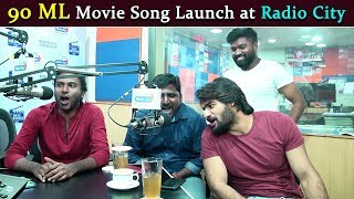 Karthikeya 90 ML Movie Song Launch at Radio City | Anup Rubens | Roll Rida