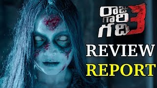 Raju Gari Gadhi 3 Movie Review Report - Ohmkar, Ashwin Babu, Avika Gor || Bhavani HD Movies