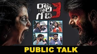 Raju Gari Gadhi 3 Movie Public Talk || Original Public Talk || Bhavani HD Movies