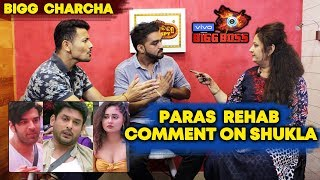 Paras Chhabra REHAB Comment On Siddharth Shukla | Bigg Charcha With Bollywood Spy | Bigg Boss 13