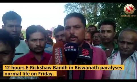 E-Rickshaw drivers on strike in Biswanath
