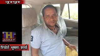 18 OCT N 14 B 3 नूरपुर पुलिस टीम द्वारा नाकाबन्दी छह ग्राम के करीब चिट्टा  बरामद किया