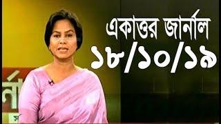 Bangla Talk show  বিষয়: বাংলাদেশ থেকে কি সাজা হিসেবে মৃত্যুদন্ড উঠে যাচ্ছে ?