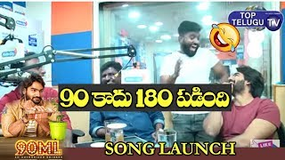 Karthikeya's New 90ml Movie Song Launch | Anup Rubens | Rahul Sibligunj | Top Telugu TV