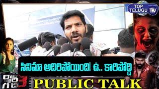 Raju Gari Gadhi 3 Public Response | Raju Gari Gadhi 3 Public Talk | Review & Rating | Top Telugu TV