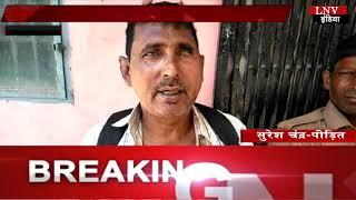अलीगढ़ - आपसी विवाद में दबंगों ने की युवक की जमकर पिटाई