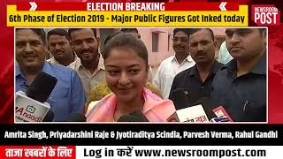 6th Phase of #LokSabhaElection2019, Major Political figures Got Inked today.   NewsroomPost