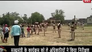 नारायणपुर खेल मैदान में मुख्यमंत्री नीतीश कुमार संबोधित करेंगे चुनावी सभा...देखें वीडियो