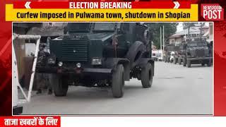 Pulwama gunfight: Curfew imposed in Pulwama town, shutdown in Shopian| NewsroomPost