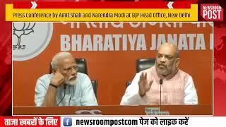 #LIVE: Press Conference by Amit Shah and Narendra Modi at BJP Head Office, New Delhi