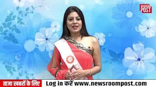 Meet Nidhi Jha, A Indian mom, a beauty pageant finalist | NewsroomPost