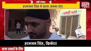 Lok Sabha Polls: Harbhajan Singh Votes in Jalandhar, Rules Out Entry Into Politics