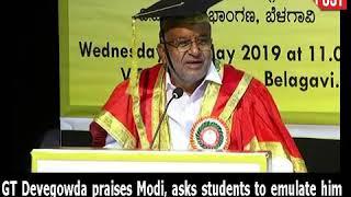 GT Devegowda praises Modi, asks students to emulate him
