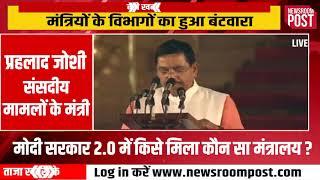 Pralhad Joshi: RSS loyalist makes entry into Modi cabinet    Newsroom Post