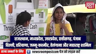 Watch Video: भीषण गर्मी से त्रस्त जनता, श्रीगंगानगर में पारा पहुंचा 50 डिग्री के करीब