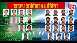 India vs South Africa Live Score, ICC Cricket World Cup 2019 Match