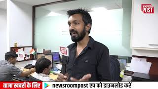 Top news of the day ( 10th June 2019 )  - NewsroomPost live  | NewsroomPost