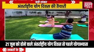 योग दिवस पर Manoj Tiwari 'Mridul' का योगाभ्यास...शीला दीक्षित और केजरीवाल को भेजा निमंत्रण