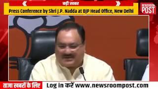 Press Conference by J.P. Nadda at Bharatiya Janata Party Head Office, New Delhi
