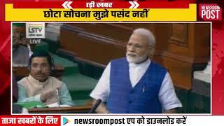 I  think beyond winning and losing elections: PM Modi in Lok Sabha.