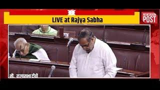 Rajya Sabha Session - 249