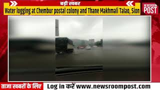 Watch Video: Heavy rains in many parts of Mumbai