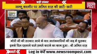 Surgical strike, air strike are us using our right: Shah in LS