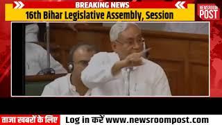चमकी बुखार पर सीएम Nitish Kumar  ने तोड़ी चुप्पी | NewsroomPost