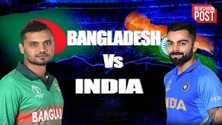 Bangladesh vs India, Match 40 - Live Cricket Score, Commentary