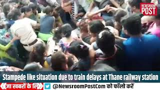 Mumbai Rains: Stampede like situation due to train delays at Thane railway station