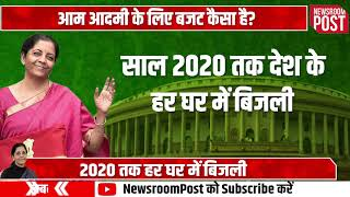 "Budget 2019 Updates: ""We Have Set Ball Rolling For New India,"" Says Nirmala Sitharaman"