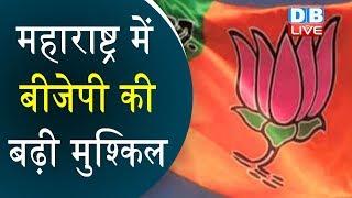 Maharashtra Election | Maharashtra में BJP की बढ़ी मुश्किल |मुंबई BJP अध्यक्ष के बयान पर EC का नोटिस